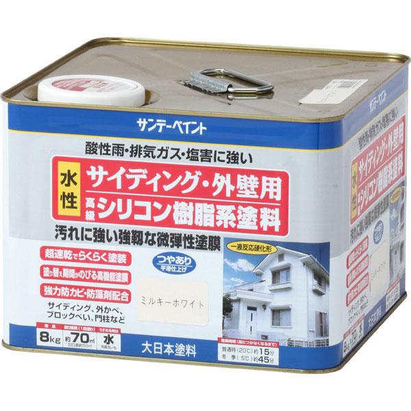 外壁水性シリコン樹脂塗料 ミルキーホワイト 8kg 取寄品 サンデーペイント #255320
