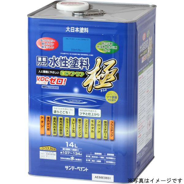 水性ECOアクア 茶 14L 取寄品 サンデーペイント #276493