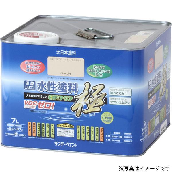 水性ECOアクア こげ茶 7L 取寄品 サンデーペイント #275335