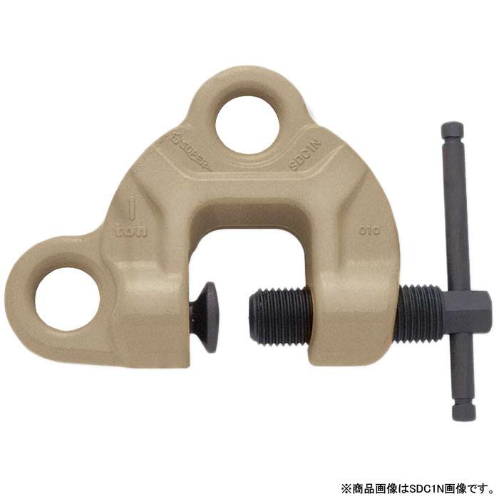 スクリューカムクランプ ダブルアイ型 0~25mm 取寄品 スーパーツール SDC0.5N