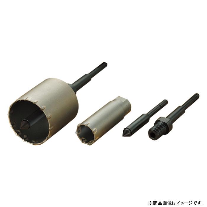 インパクトコアドリル軽量ハンマードリル用径50mm フルセット 2020 新作 取寄品 ハウスBM HRC-50 無筋コンクリート 海外限定 ブロック マキタ レンガ ボッシュ リョービ HiKOKI ヒルティ