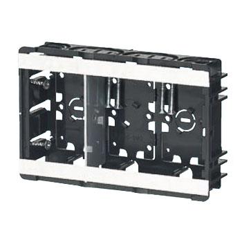 磁石なし小判スライドボックス(3ヶ用セパレーター付・標準品36mm) 20個価格 未来工業 SBG-3WO