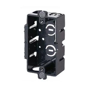 磁石付台付スライドボックス(1ヶ用・標準品36mm) 100個価格 未来工業 SBH-G