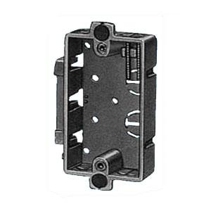 磁石付浅形スライドボックス(1ヶ用・深さ28mm) 100個価格 未来工業 SBS-G