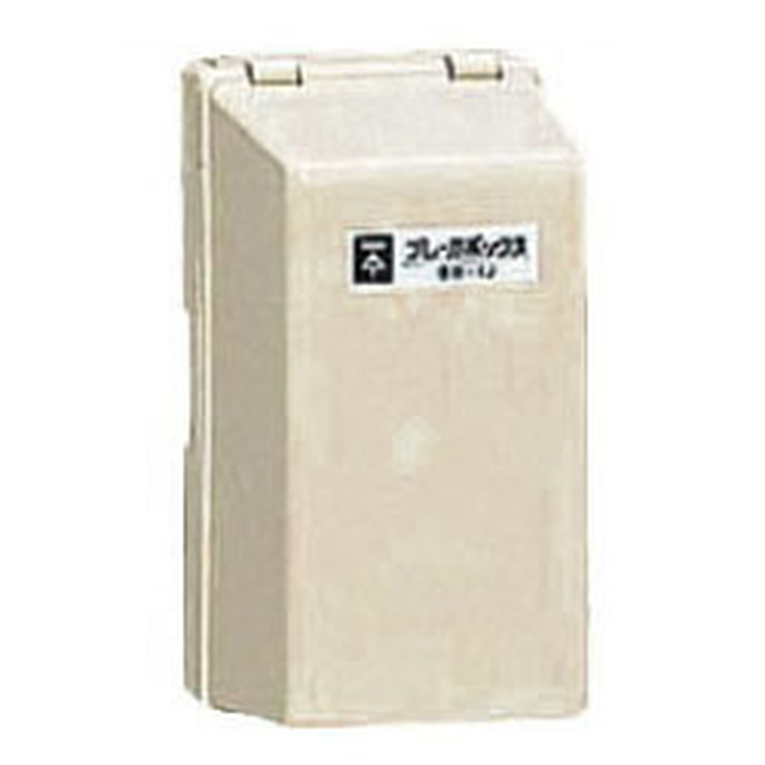 ブレーカボックス ミルキーホワイト 20個価格 未来工業 BB-1M