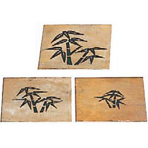 盛光 真鍮型板 祝型板(竹) 3枚セット DUSK-0103-take