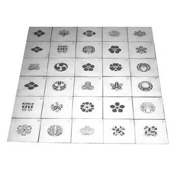 盛光 真鍮型板 家紋型板 30枚セット 小 60径 DUSK-0630