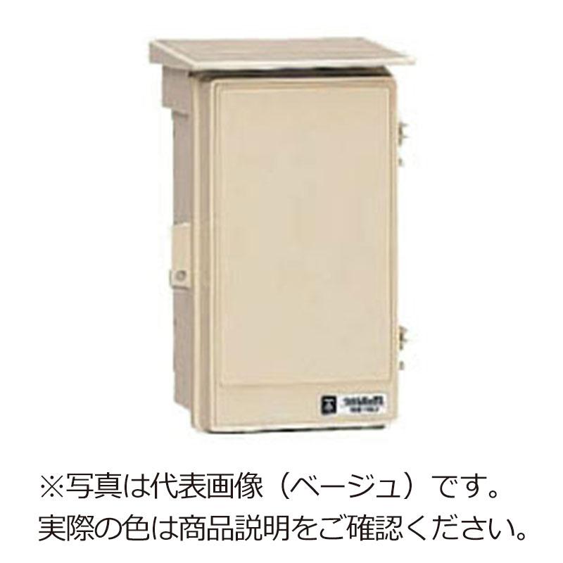ウオルボックス(屋根付・タテ型)有効フカサ90 グレー 10個価格 未来工業 WB-1AG
