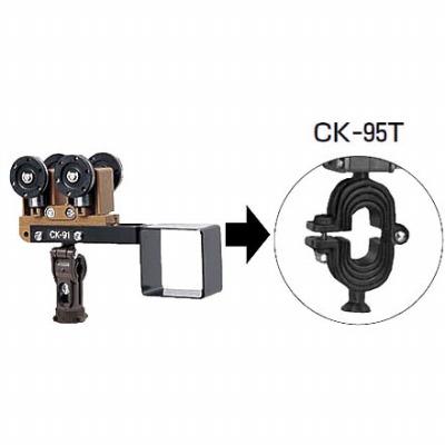 未来工業 先頭カッシャー(C形鋼内走行用)90T型(CK-95T)(1個価格) ※受注生産品 CK-95T