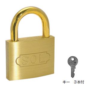 SOL HARD シリンダー南京錠【同一鍵】70mm(1箱・6個価格) NO.2500