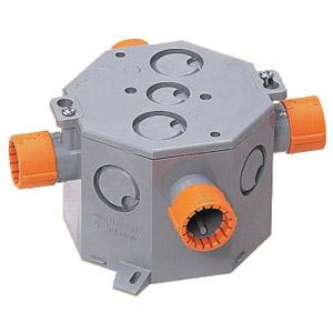 CD・PFハブ付八角コンクリートボックス(PF管用) 20個価格 未来工業 MFS8-75HG