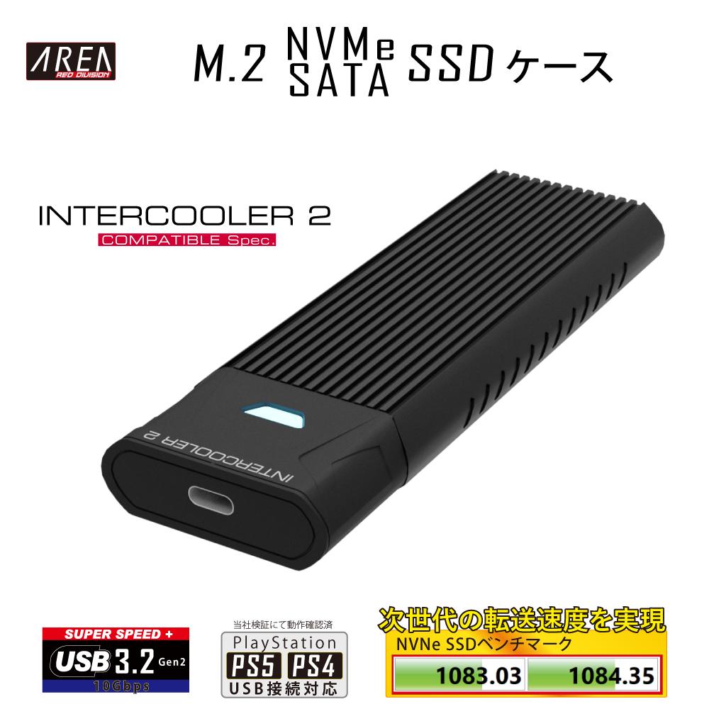 NVMeとSATA接続のM.2SSDの両方に対応するケース エアリア M.2 SSDケース INTERCOOLER2 NVMeとSATA両方の接続タイプに対応 PS5 拡張ストレージに最適 Gen2 外付けUSB3.2 SD-M2DUO -COMPATIBLE 爆買いセール INTERCOOLER 2 新作送料無料 Spec.-