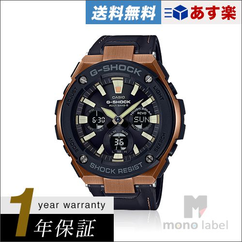 【並行輸入品】[CASIO] カシオ 腕時計 G-SHOCK ジーショックG-STEEL Gスチール GST-W120L-1A ローズゴールド×ブラック