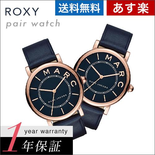 【並行輸入品】Marc Jacobs マークジェイコブス 腕時計 ROXY ロキシー ペアウォッチ ネイビー×ローズゴールド MJ1534