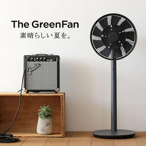 やさしいそよ風をグリーンファンは運んでくれます。最少消費電力1.5Wで身体にも環境にも、経済的にも大きな負担をかけません。 【BALMUDA The GreenFan EGF-1600】バルミューダ 扇風機 静音 節電 夏 家電■ あす楽■ 送料無料