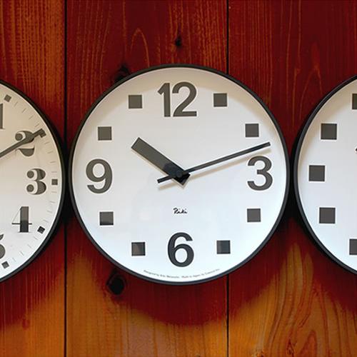 【RIKI PUBLIC CLOCK】時計 壁掛け時計 リキクロック 渡辺力 WR17-06 WR17-07 WR17-08 ギフト■ 送料無料■ ラッピング無料