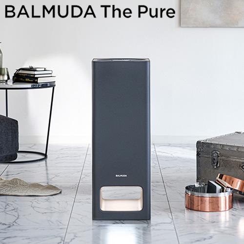 【BALMUDA バルミューダ ザ ピュア The Pure A01A】空気清浄機 花粉 ウイルス PM2.5対応■ 送料無料■ あす楽