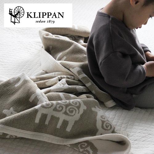 【KLIPPAN ハーフブランケット 90x140】クリッパン 毛布 スウェーデン 北欧 ギフト■ ラッピング無料