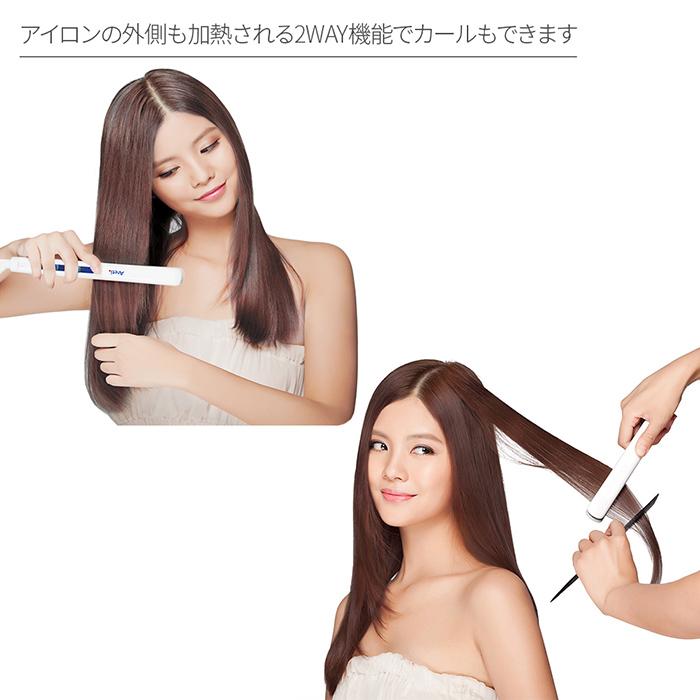 ARETI. Professional Anion Hair Straightener 20mm