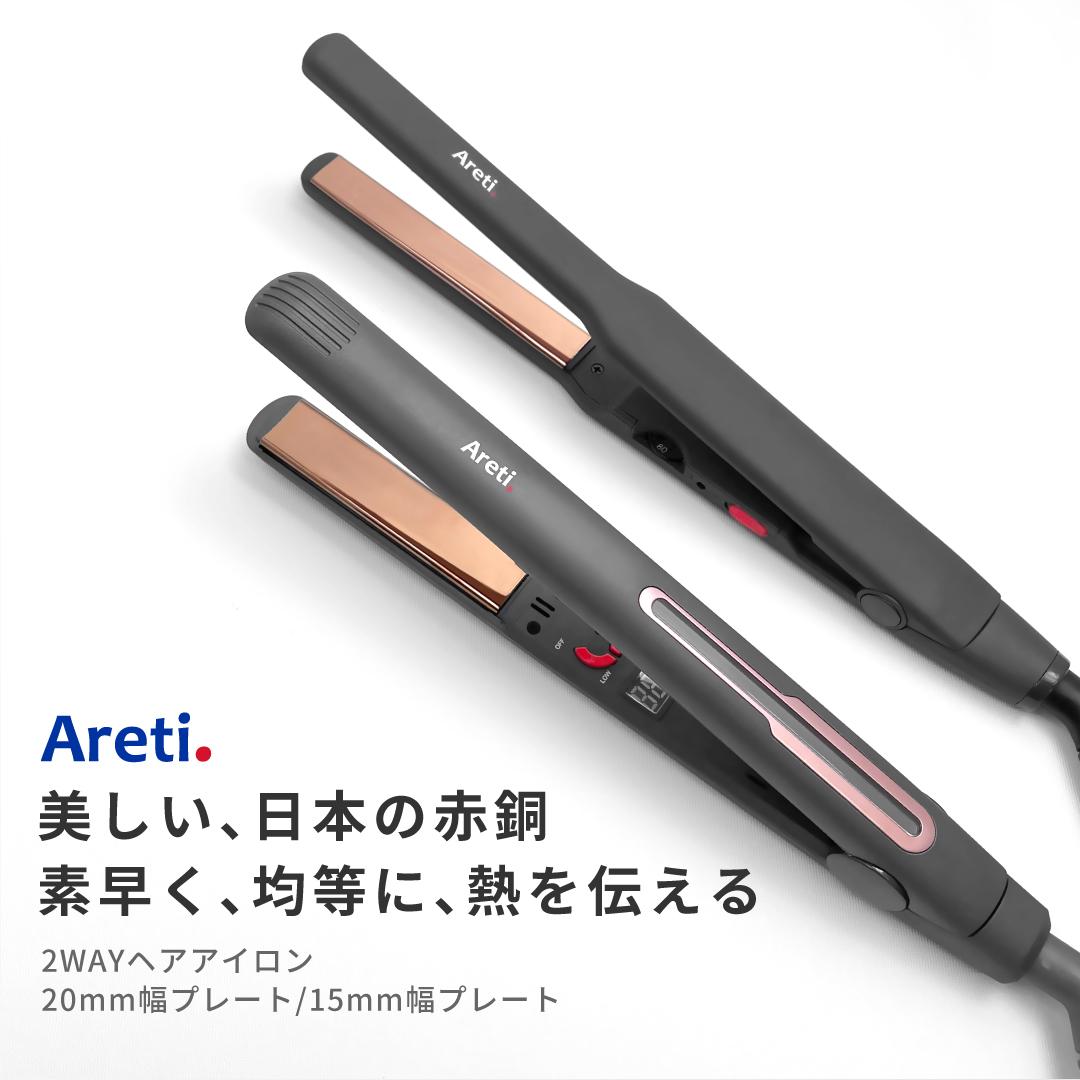 アレティの 五つ星 をお求めやすく NEW Areti アレティ 東京発メーカー 最大3年保証 20mm 15mm マイナスイオン 2way ヘアアイロン i2091SD ストレート まとめ買い特価 ヘアーアイロン i2056SD カール 新作販売 ファイン アイロン セオリー チタニウムコーティング コテ