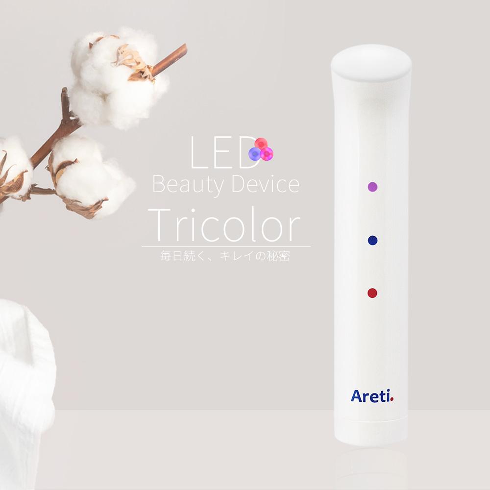 \30%OFFクーポン 2時間限定/Areti(アレティ) LED 光美顔器 トライカラー ホワイト 白 振動 温熱ケア b1708WH