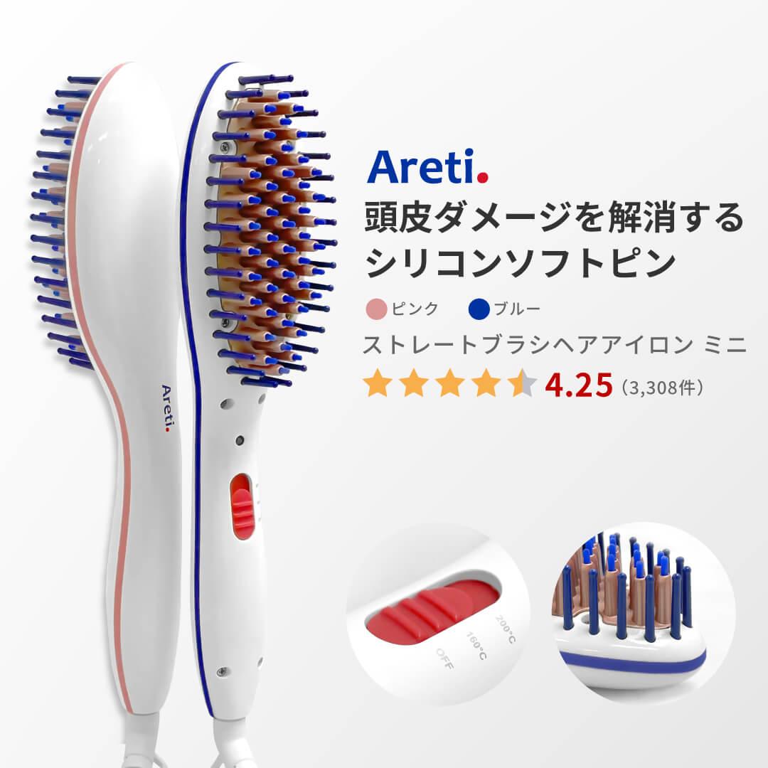 ブラシ型ヘアアイロン!ストレートになるからくせ毛でも安心なのは?