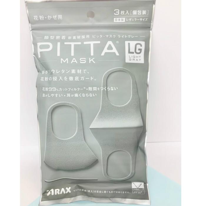 洗えるマスクの元祖 別倉庫からの配送 2020モデル PITTA ライトグレー