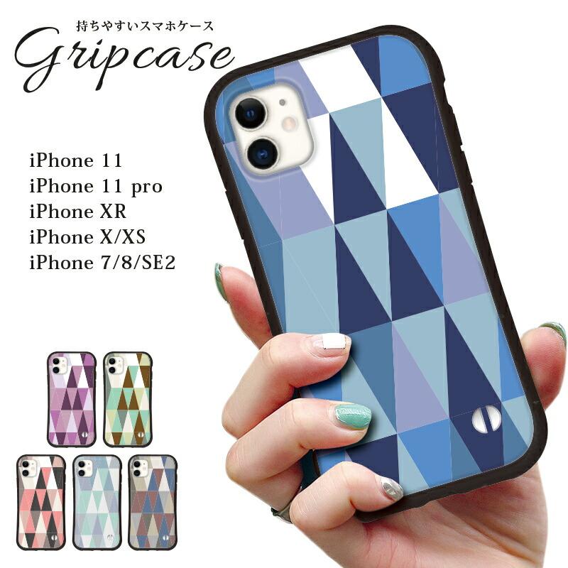 アイフォン12 スマホケース アイフォン11 アイフォン8ケース アイフォン7 国産品 アイフォン8 se アイフォンse アイフォン11ケース 耐衝撃 アイフォン 信託 半額セール 《送料無料》《日本製》iphone12 12pro iPhoneX iPhone11pro iphoneケース iPhoneXR iPhone11 ケース max iphone7 カバー iphonese iPhoneXS iphone12mini iphone8
