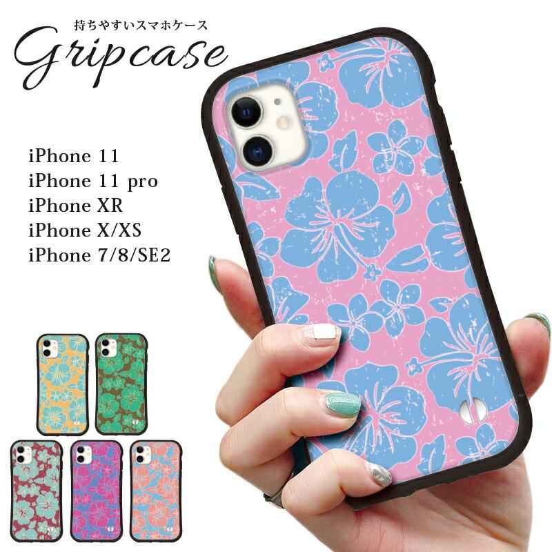 アイフォン12 スマホケース アイフォン11 アイフォン8ケース アイフォン7 アイフォン8 se アイフォンse アイフォン11ケース 耐衝撃 アイフォン 《送料無料》《日本製》iphone13 iphone12 pro max mini iphone7 iphoneケース 人気 カバー 軽量 おしゃれ iPhoneXS 定価の67%OFF 実物 iphone8 iPhoneX iPhoneXR 韓国グッズ iphonese ケース iPhone11 韓国