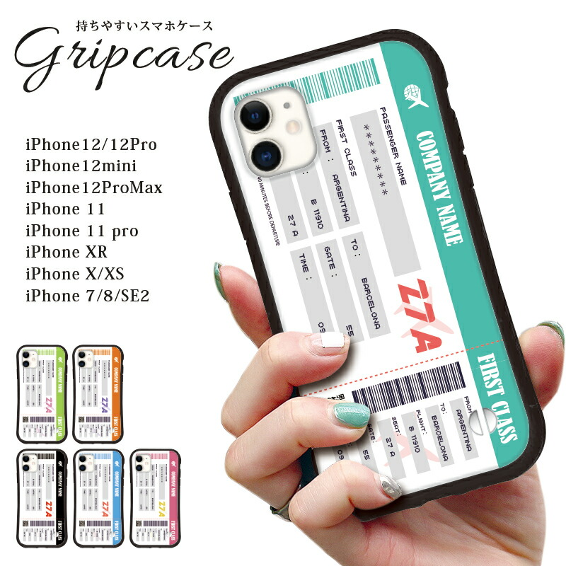 アイフォン12 スマホケース アイフォン11 アイフォン8ケース アイフォン7 正規逆輸入品 アイフォン8 se アイフォンse アイフォン11ケース 耐衝撃 アイフォン 《送料無料》《日本製》iphone13 iphone12 pro max mini iPhoneX 韓国 iPhoneXS iPhoneXR iphonese ケース 人気 韓国グッズ カバー iphone7 iphone8 おしゃれ iphoneケース iPhone11 軽量 お金を節約