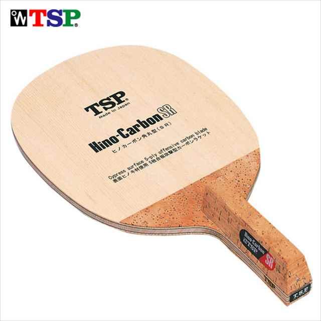 TSP 卓球 ラケット 021312 ヒノカーボンSR パワー攻撃選手用