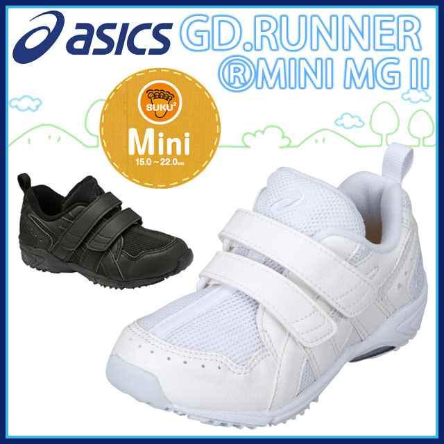 アシックス すくすく スクスク キッズ シューズ GD.RUNNER?MINI MG II ジーディーランナー ミニ キッズ 子供靴 スクスクミニ TUM127SUKUSUKU キッズシューズ asics