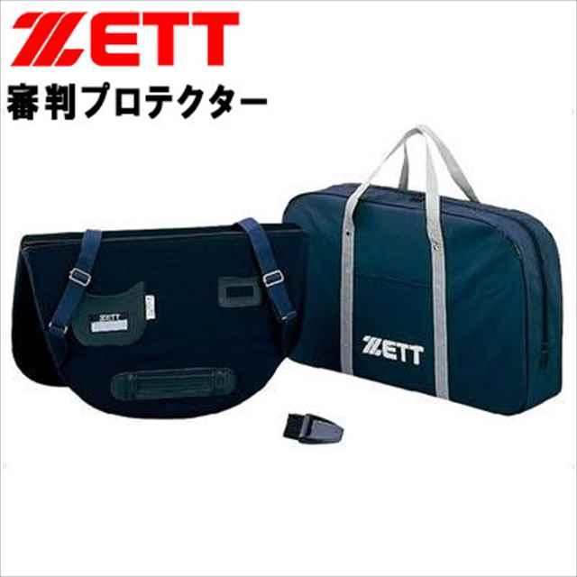 ゼット 野球 審判アンパイヤプロテクター 硬式・軟式・ソフトボールの全てに対応 二つ折りタイプ 専用収納ケース付 BL2007B ZETT