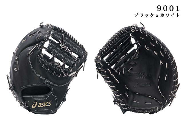 供亚瑟士硬式使用的手套黄金舞台SPEED TECHⓇQR速度技术BGH5LF大小:供F22第一垒手使用
