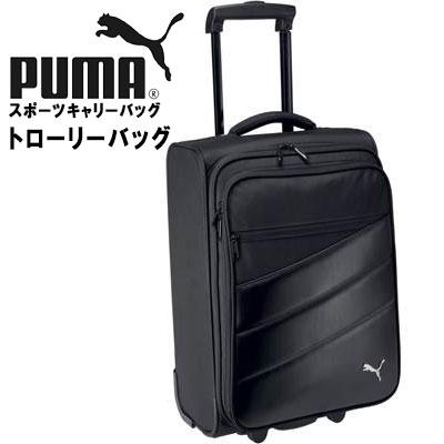 プーマ スポーツバッグ トローリーバッグ キャリー PUMA 072373
