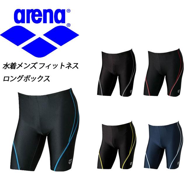 アリーナ 水泳 水着メンズ フィットネス ロングボックス ARENA LAR6304E スイムウエアメンズ