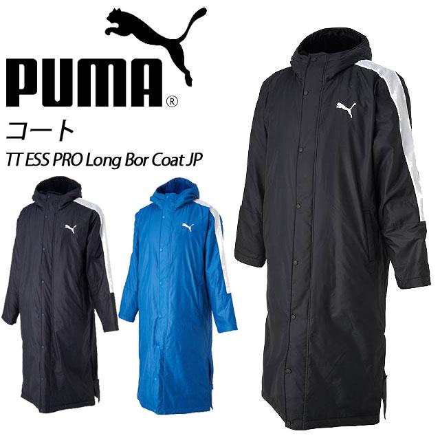 プーマ コート TT ESS PRO Long Boa Coat JP PUMA 654983 ジャケットメンズ