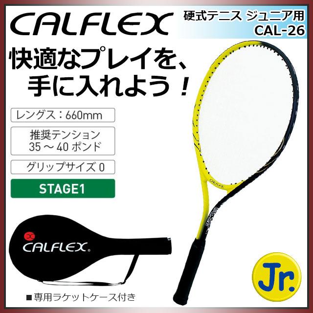 カルフレックス テニスラケット 硬式 ジュニア CAL-26 ガット張り上げ済み ケース付き CALFLEX