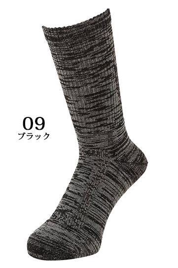 ミズノ 靴下 中厚メリノウールソックス A2JX4105 MIZUNO 肌触りの良いメリノウール ベタつきを抑える素材使用 メンズ