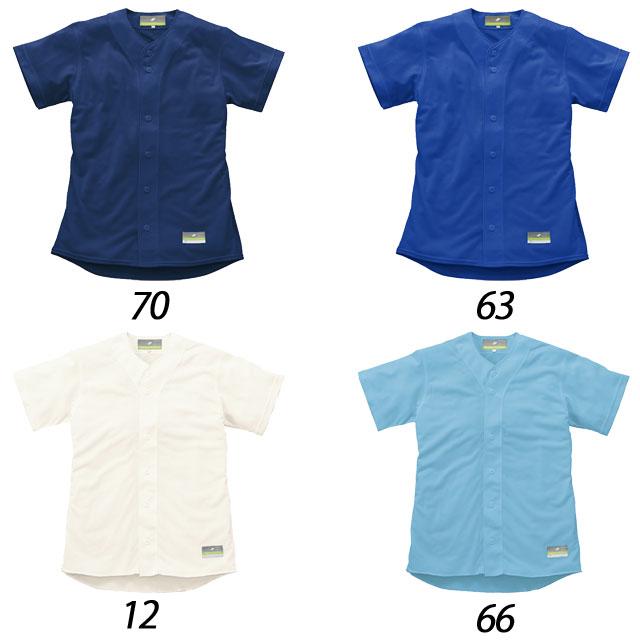SSK(エスエスケイ)ベースボールシャツジュニア無地メッシュシャツ半袖US0001JM【ジュニア】