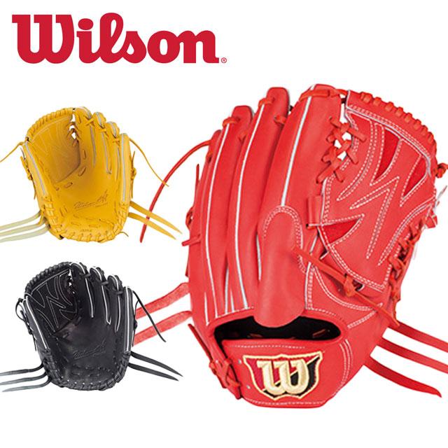 100%正規品 ウィルソン 野球 グローブ 投手用 硬式 WTAHWP18B Wilson, 松茂町 57b0ee60