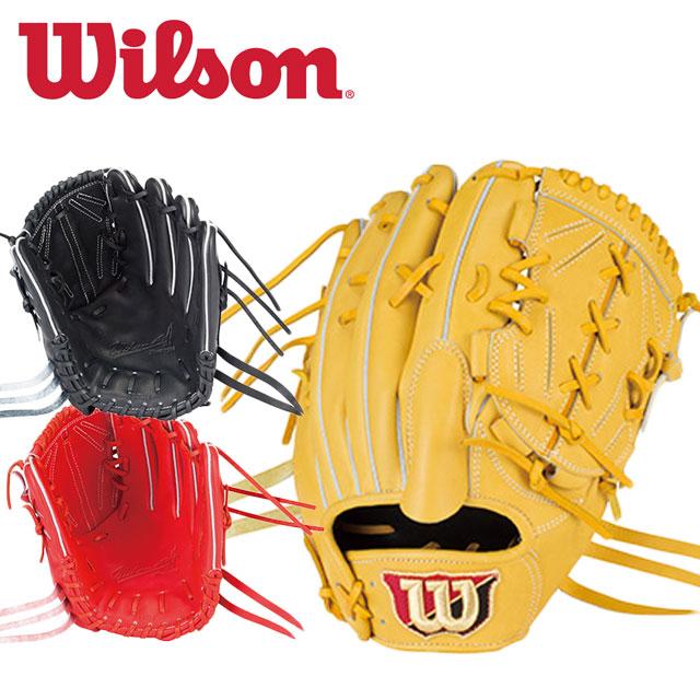 激安大特価! ウィルソン 野球 グローブ 左投げ 投手用 硬式 WTAHWP1WTR Wilson, ロングライフストア e55b55a1