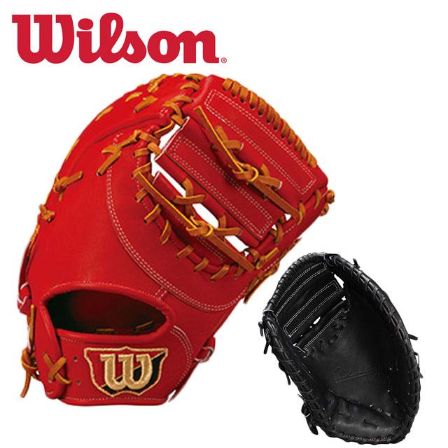 ウィルソン 野球 ファーストミット 左投げ 硬式 WTAHWP3FZR 一塁手用 Wilson