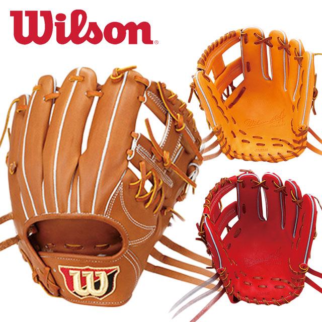 ウィルソン 野球 グローブ 内野手用 硬式 WTAHWP69H Wilson