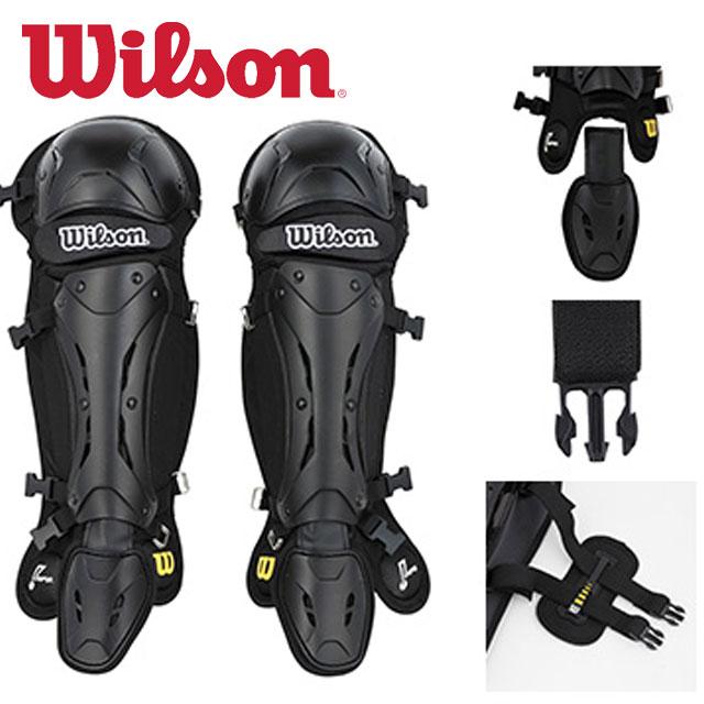 ウィルソン 野球 ニューゴールド レッグガード WTA3450NP Wilson