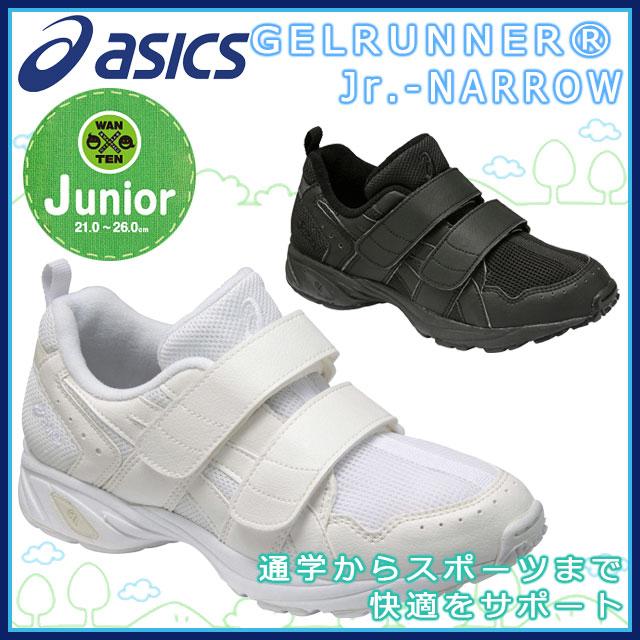 アシックス すくすく スクスク キッズ シューズ GELRUNNER®MG-Jr. ゲルランナー キッズ 子供靴 ワンテンジュニア TKJ108 SUKUSUKU キッズシューズ asics