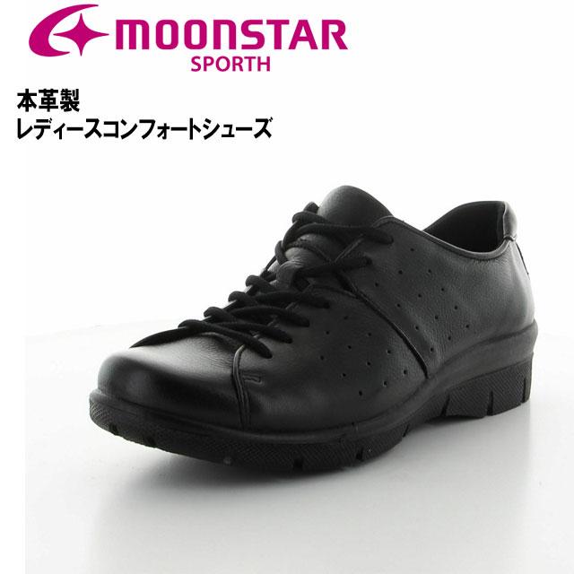 ムーンスター スポルス レディース SP2303 ブラック ふっくら柔らかクッション!本革レディースコンフォートシューズ MS シューズ