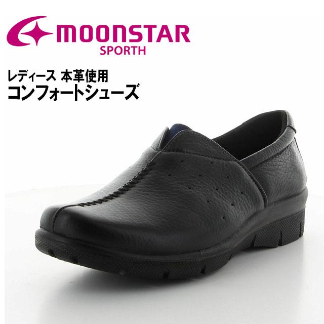 ムーンスター スポルス レディース本革使用シューズ SP2333 ブラック ふっくら柔らかクッション構造 女性用コンフォートシューズ moonstar 42323686 MS シューズ