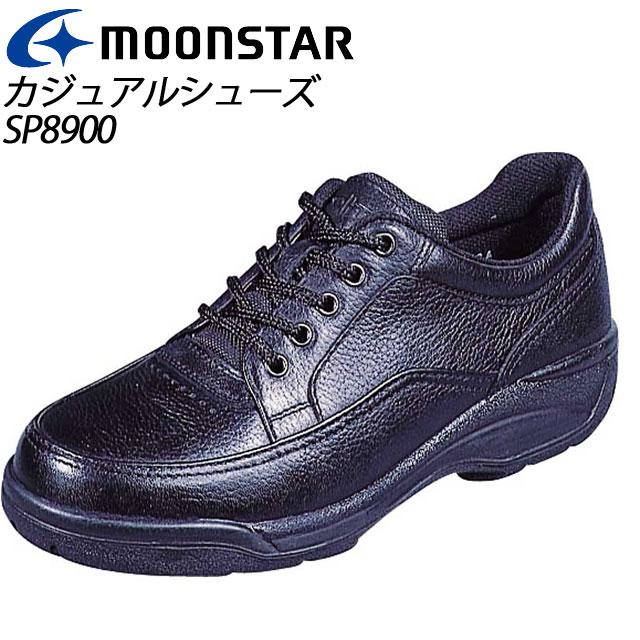 ムーンスター メンズ カジュアル SP8900 ブラックカタ MS シューズ