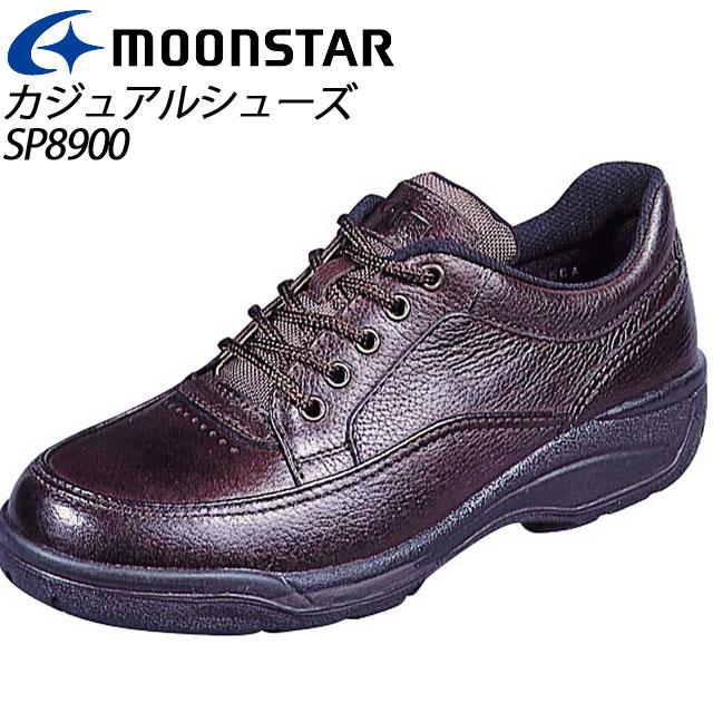 ムーンスター メンズ カジュアル SP8900 ダークブラウンカタ MS シューズ